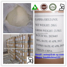 veterinary pharmaceutical raw material, gamma oryzanol powder Kosher Certified