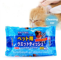 Pet Keeping Wipes Wet and Dry Tissues