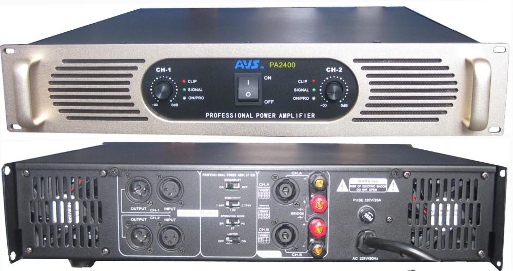 ระบบเสียงโปรpowerampชุด