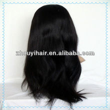 Sexy New Style Brazilian Indian Full Lace Wig Human Hair