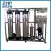 ZHP 1500lph Factoy price reverse osmosis ro ozone generator water purifying equipment