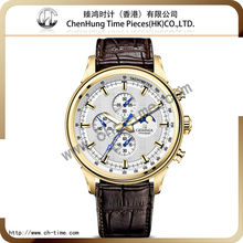 casual stainless steel case fashion dom watches china factory wholesale manufacturer supplier