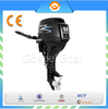 Parsun 4 stroke 9.8hp outboard motor Chinese demestic brand