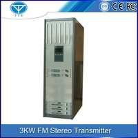 3KW fm satellite radio station broadcasting equipment