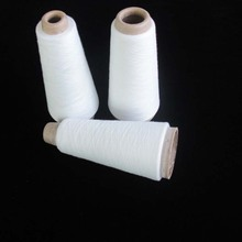 china traders raw materials polyester ring spun yarn