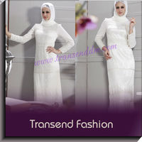 Transend fashion pakistani burqa designs