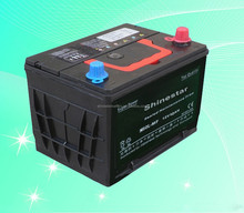 12V50AH N50L Maintenance Free Automotive Battery