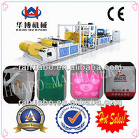 three side seal nonwoven bag making machine