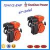 High Quality Portable 4 Stroke Mini Gasoline Engine Manufacturer
