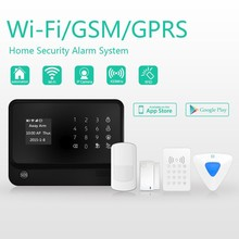 home office wifi wireless detector security alarm ip camera video surveillance security alarm system mobile view