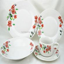 royal china dinnerware,made in poland china dinnerware,pink dinnerware