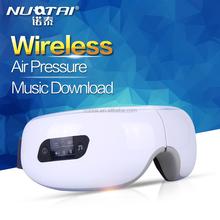 Nuotai Y12-1 Folding Wireless Eye Massage Machine