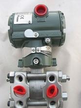 Hotsale Original high hydrostatic pressure transmitter