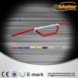 hot sale motorcycle handle bar aluminum alloy for motorcycle CG125
