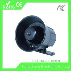 Hot sale ! wireless electronic siren 110dB 15W/20W 12 V single tone/6-tone electronic motorcycle police sirena HC-S25