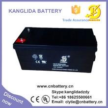 Kanglida 12v 200ah deep cycle 24v 200ah sealed lead acid battery