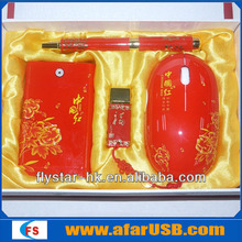 Chinese style Ceramic usb flash disk, business card holder, pen and mouse for promotion