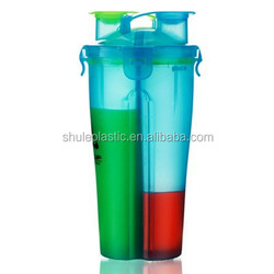 drinking bottle sports custom logo printing plastic energy shaker bottle with filter and two caps drink bottle cups of plastic