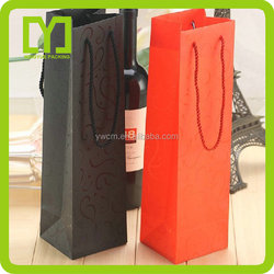2015 New Alibaba cheap free sample best sale paper bag with logo print