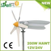 200W 12V/24V Small Wind Turbine Generator Motor
