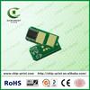 Supplying large order toner reset chip for OKIs B401 printer