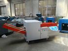 Fibra de poliéster máquina de corte de resíduos