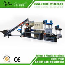 2015 Waste plastic recycling machine