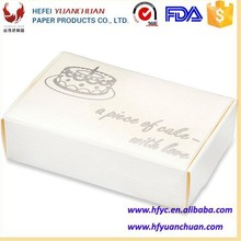New design fast food box for food packing