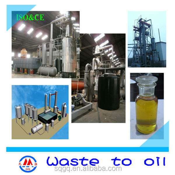 Used black motor oil to diesel fuel oil pyrolysis machine for Waste motor oil to diesel