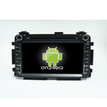 In-dash Digital Touch Screen Car Radio With Bluetooth GPS Navigation MP3/MP4 CD Player For Honda Vezel