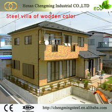 Combined Standard Economical Prefabricated Economic Prefab Labor Camp&Site Office