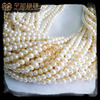 pearl button round pearl string pearl jewelry
