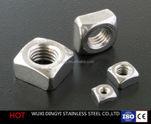 Hot sale Square welding nut