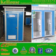Hot sale outdoor portable toilet for public park ,china building supplies