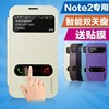 High quality cheap cell mobile phone case for samsung note2 N7100
