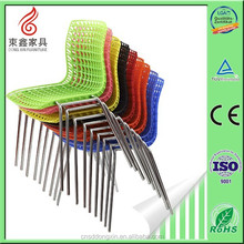 Hot sale buy plastic chair online reading chair pool lounge chairs