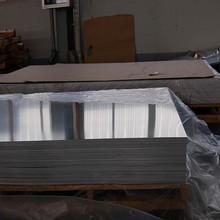 aluminum plate 1050 aluminum sheet prices
