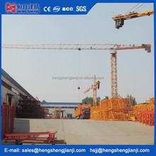 China supplier flat top internal tower crane for sale