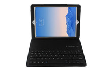 Hot sale leather Bluetooth keyboard for iPad air ,perfectly fits for iPad air/for ipad air2