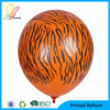 2015 Cheap Latex Balloon Inflatable Advertising Balloons