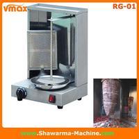 Wholesales coal gas shawarma machine