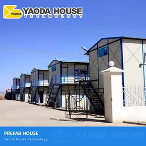 Дизайн небольшой дом панельный дом комплекты планы производятся маленькие Мини-сборный мобильный дома для продажи