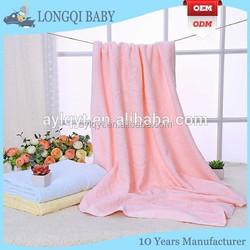 BT-MS-001 Solid color cotton plain fleece baby blanket
