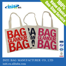 Wholesale Promotional Products China Recyclable Shopping Cotton Bag