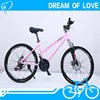 21 gears 24inch MTB 18kg gloss weight bicycle in bulk from china