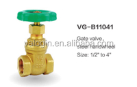 "1/2"" Cheap price Casting Gate valve withsteel handwheel , FM approved chinese manufacture"