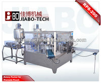 Rotary Packages Machine for Spice Liquid