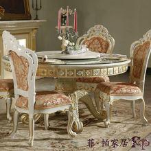 muebles de lujo del diseño de Italia - madera hoja dorado silla comedor sala de sólidos