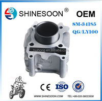 Chinese Air Cooled Single Cylinder Motorcycle Engines for Sale