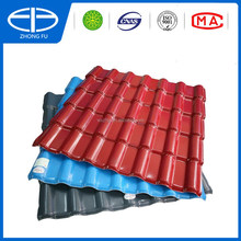 The cheapest Durable thermal insualtion PVC roof tile for printing and dyeing plant